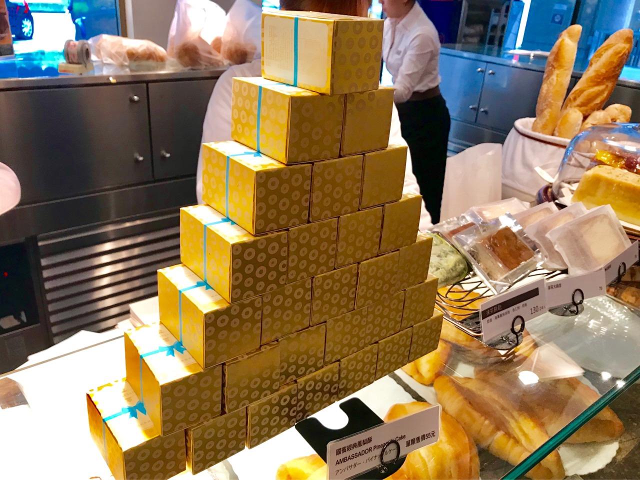 ピラミッドのようなパイナップルケーキ