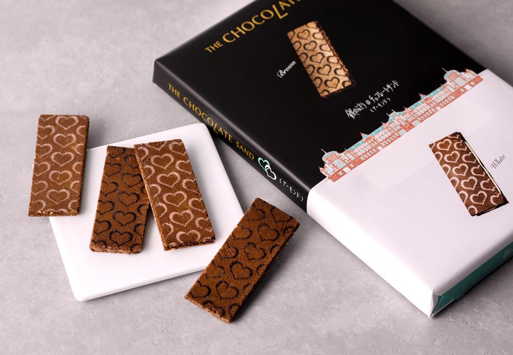 銀のぶどうのチョコレートサンド1