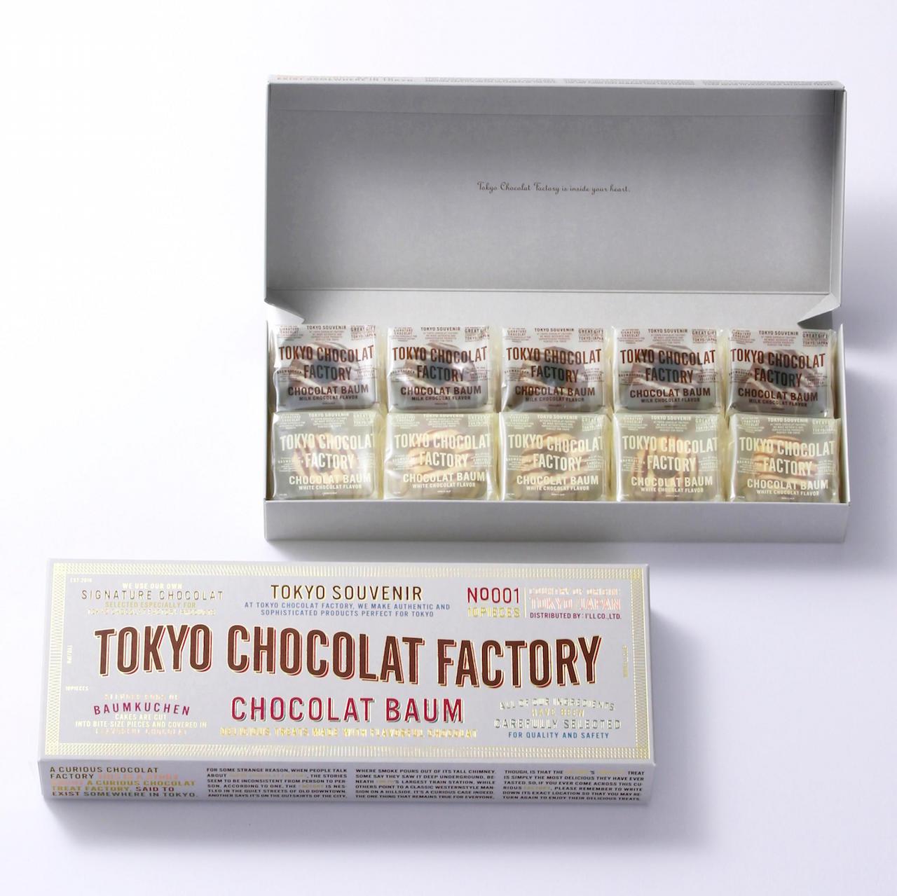 東京ショコラファクトリー ショコラバウム