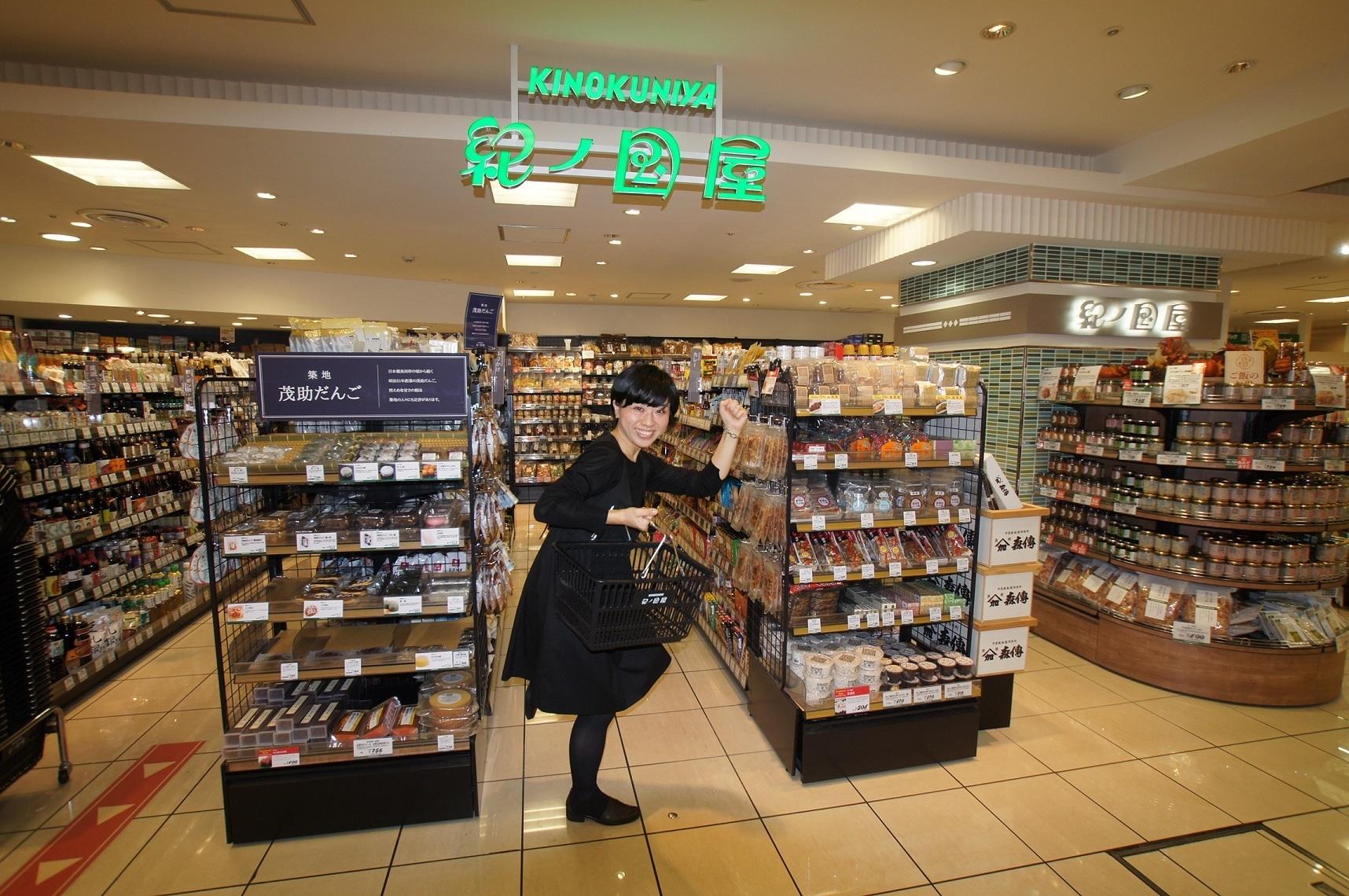 東武百貨店 紀ノ国屋