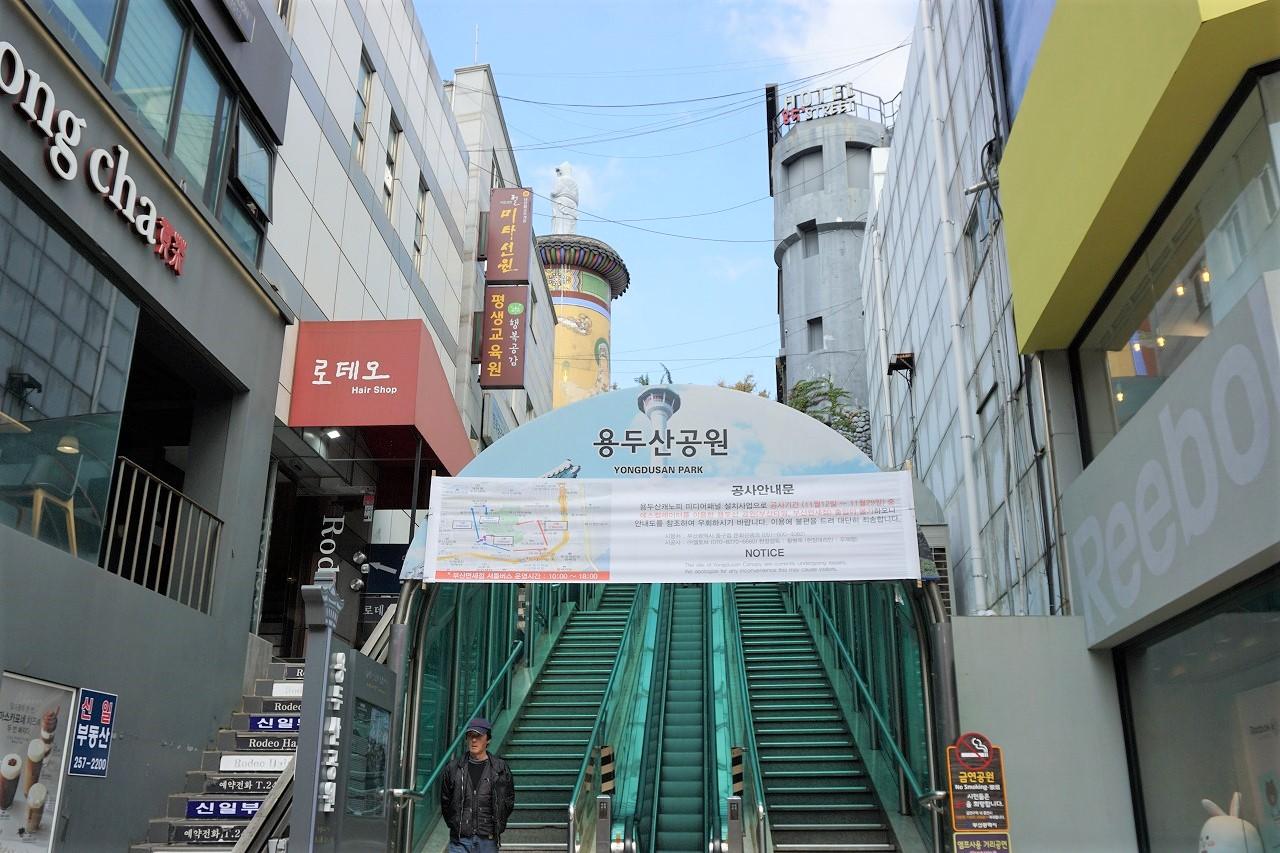 釜山タワー2