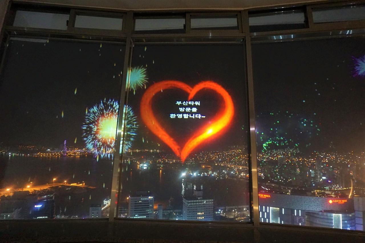 釜山タワー11