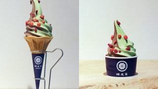 ソフトクリームスタンド蜷尾家 クリスマス限定