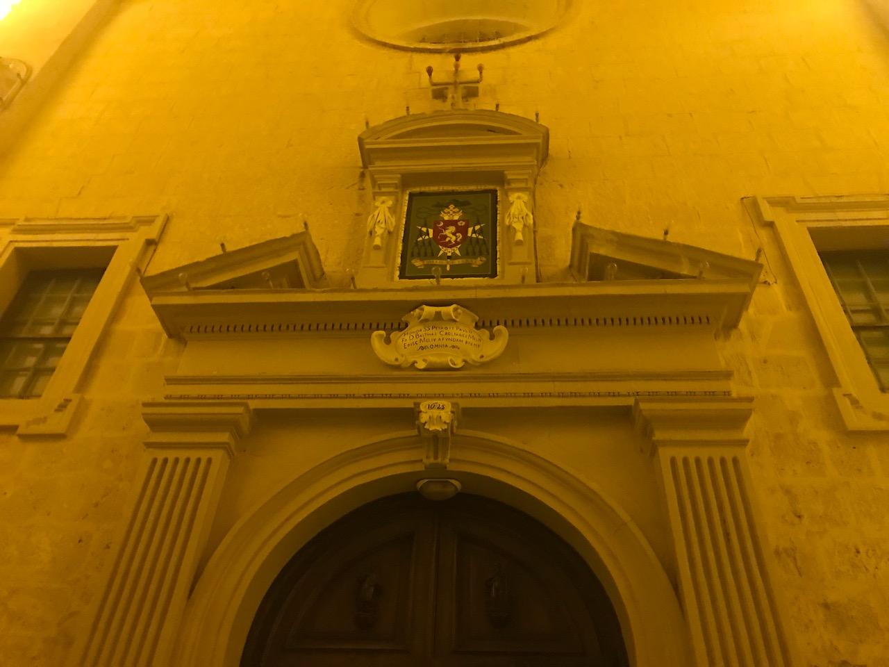 イムディーナにある紋章