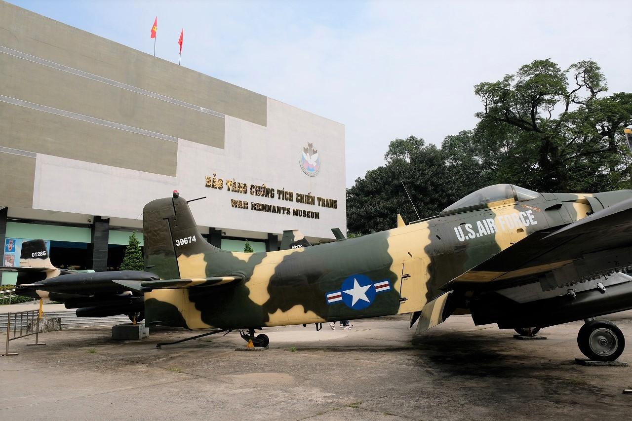 戦争傷跡博物館1