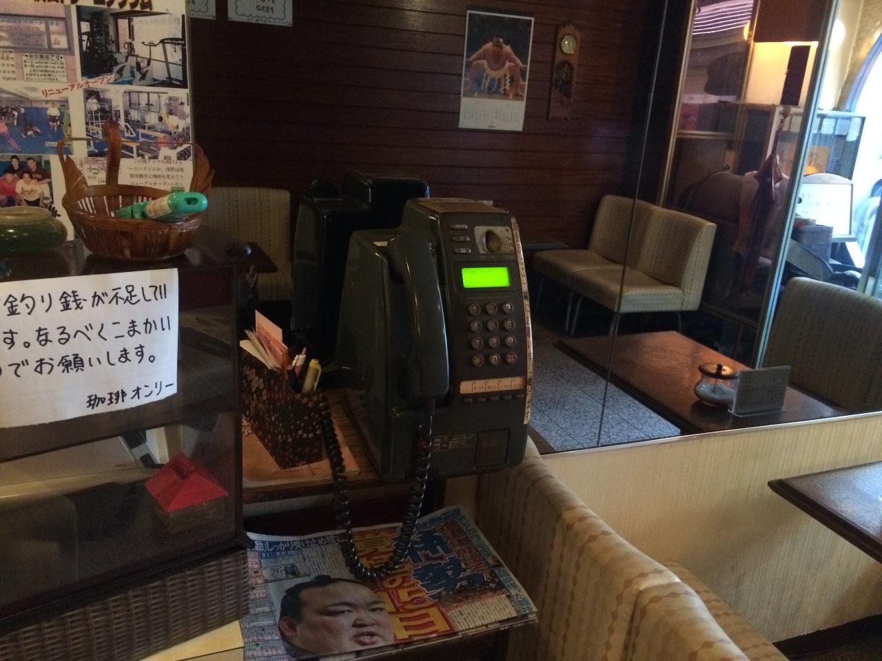珈琲のオンリーには公衆電話がある