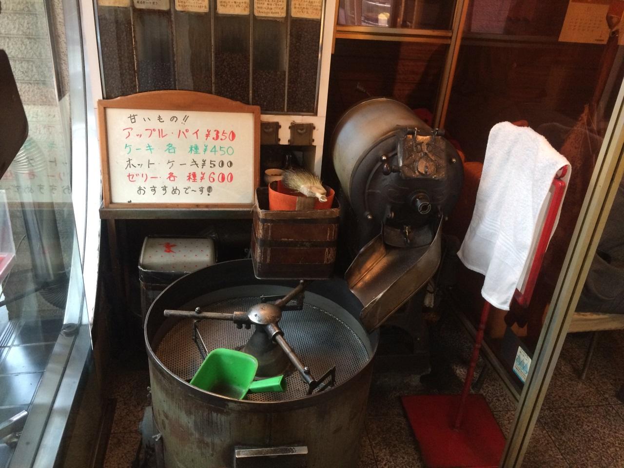 珈琲のオンリーの焙煎機