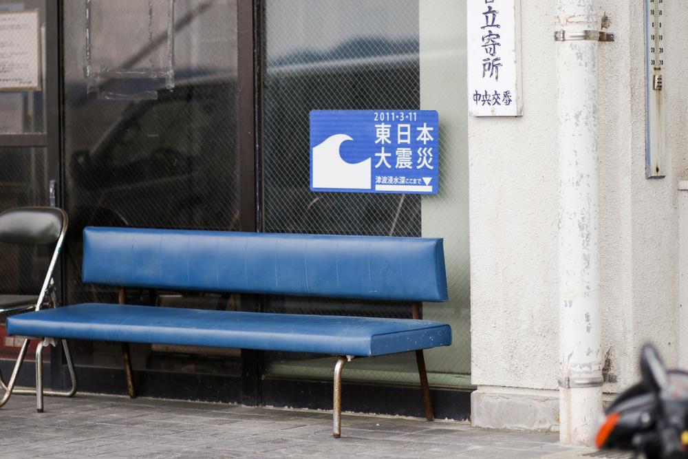 田代島 ベンチ