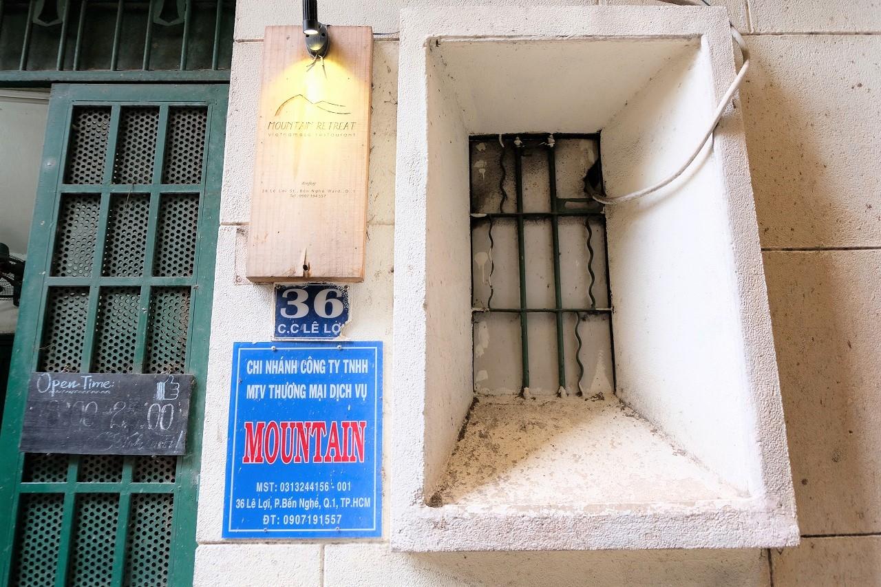 マウンテンリトリート1