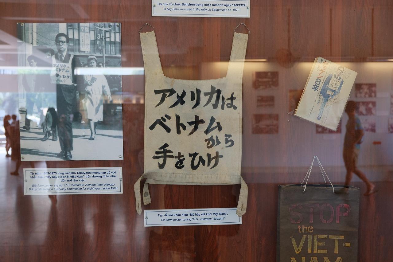 戦争証跡博物館16