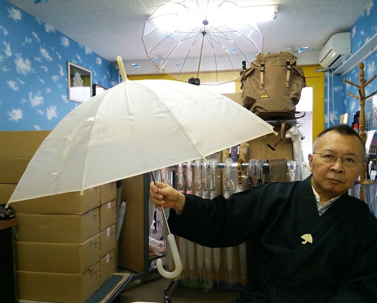 ホワイトローズ 現存する最古のビニール傘