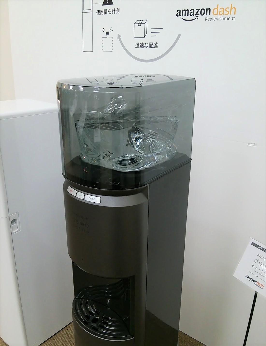 天然水ボトルを最適なタイミングで再注文!日本初のIoTウォーターサーバー登場!