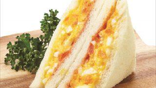 ダイヤ製パン 黄身2倍のたまごサンド