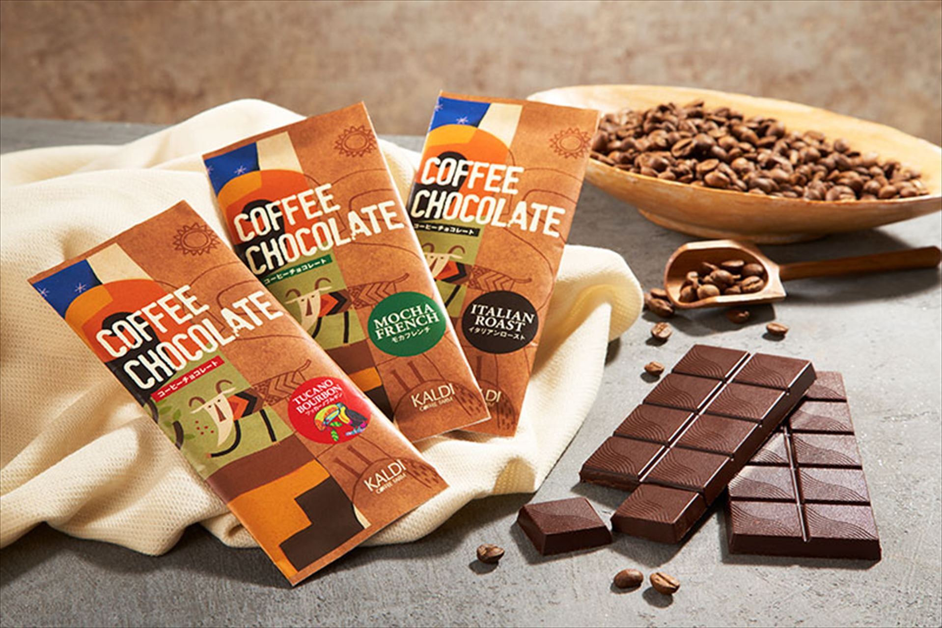 カルディ オリジナル コーヒーチョコレート 3種