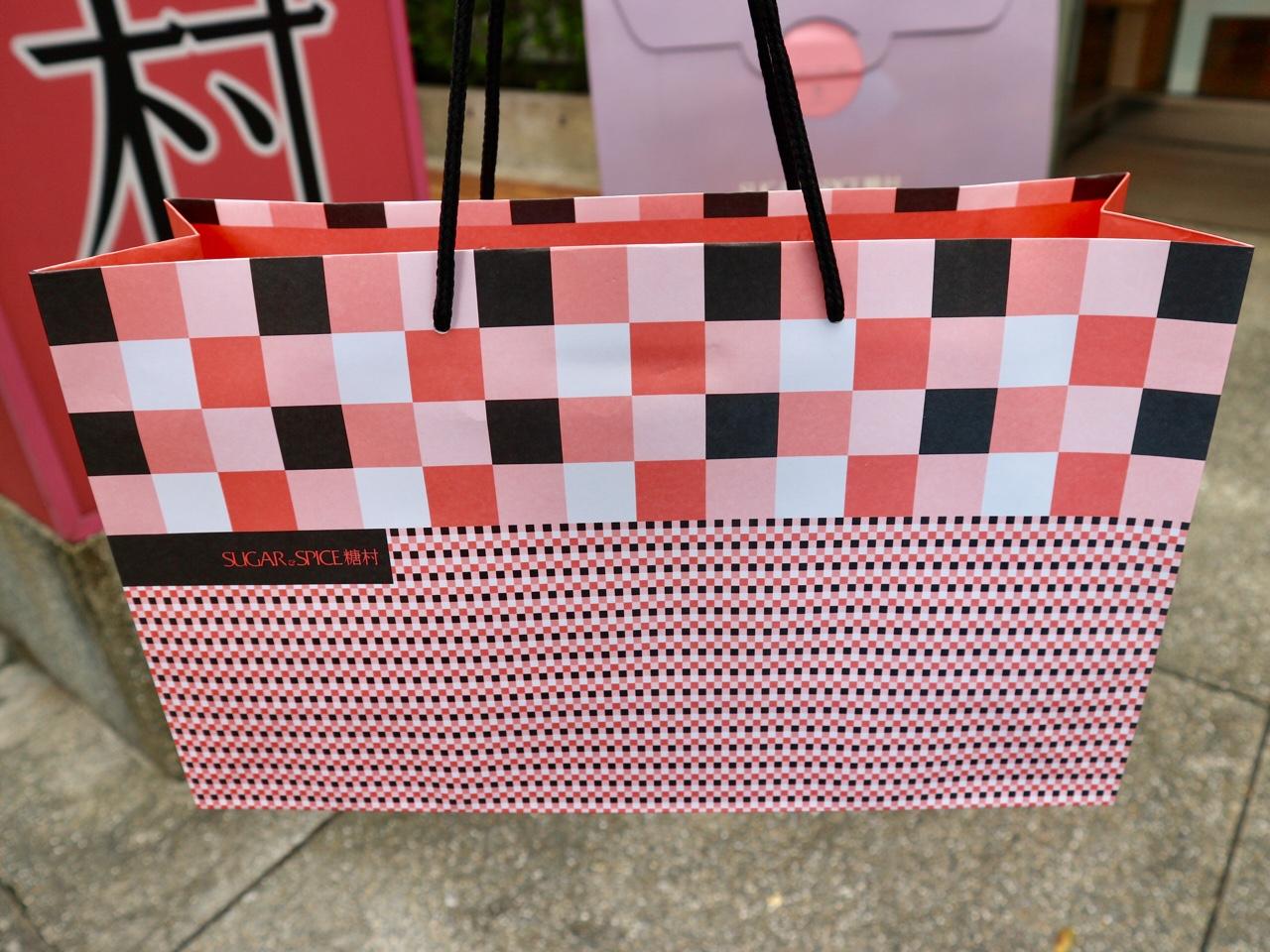 「糖村」紙袋