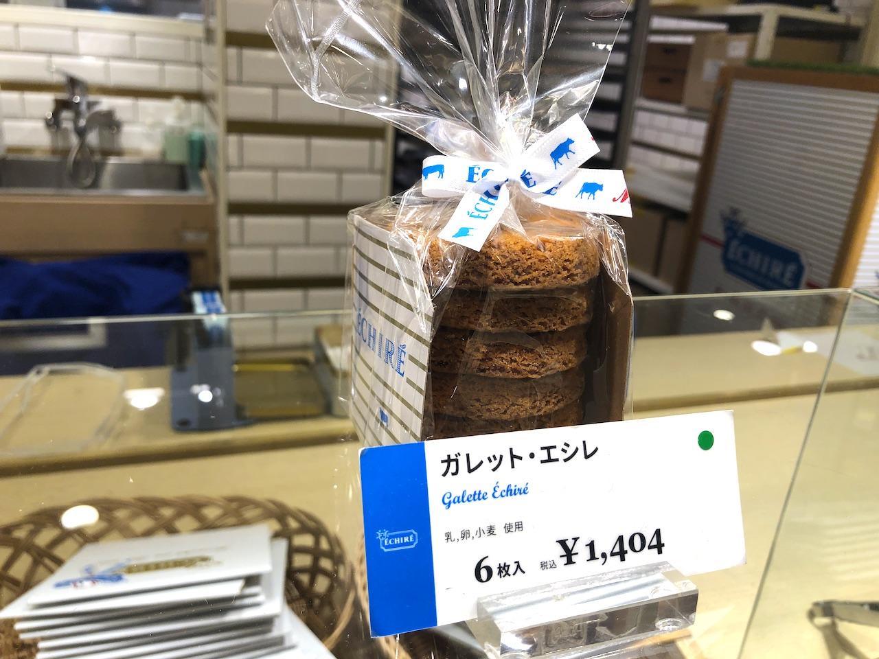 土産 大阪 2019 お ランキング 大阪の人気おすすめお土産ランキングTOP10!名産グルメやおしゃれ雑貨は?