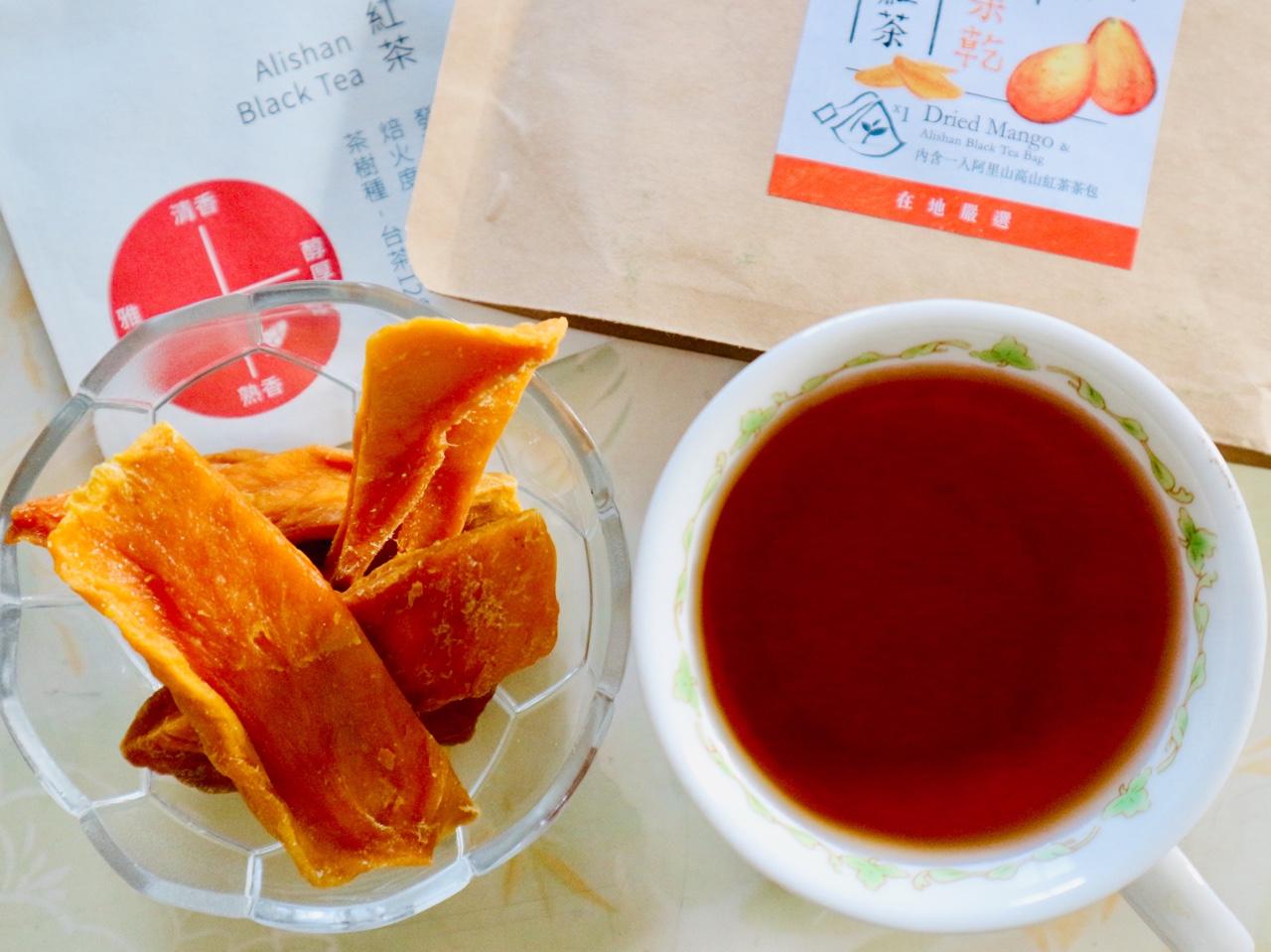 玉井愛文ドライマンゴーと阿里山高山紅茶
