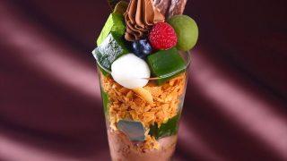 伊藤久右衛門 抹茶チョコレートパフェ