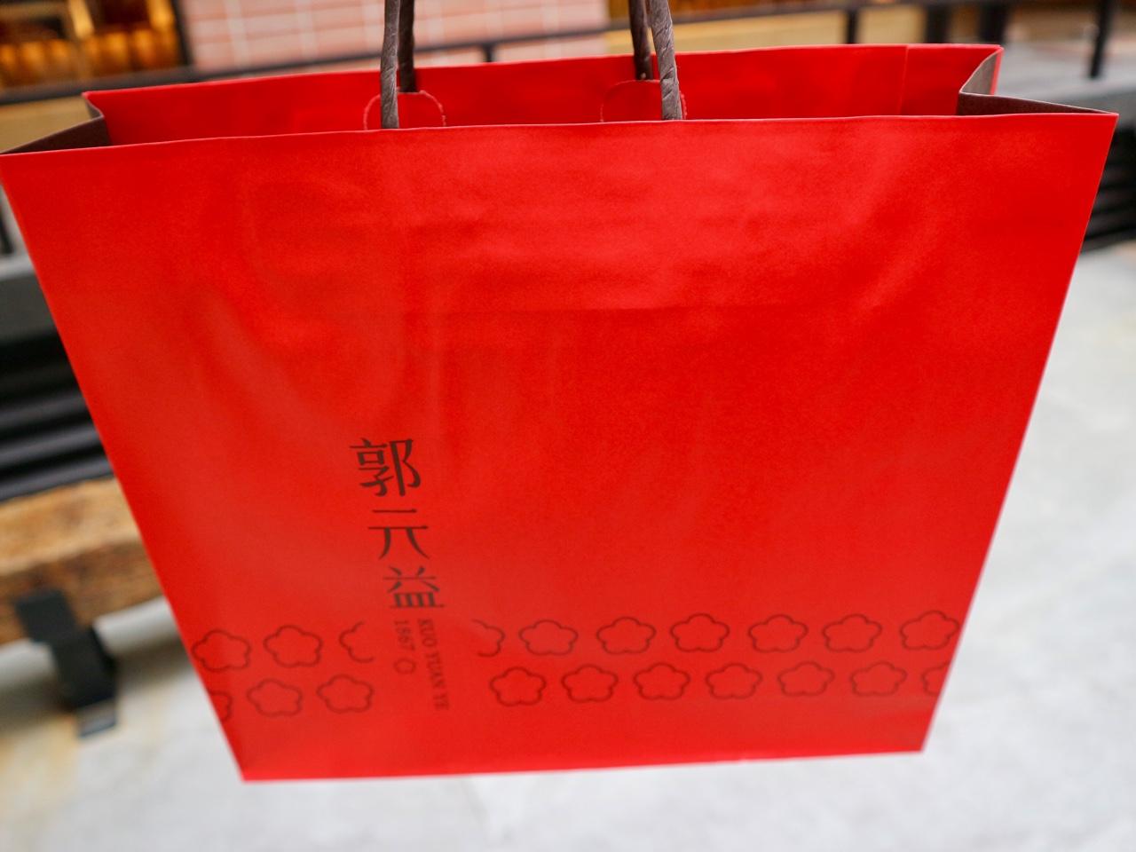 「郭元益」紙袋