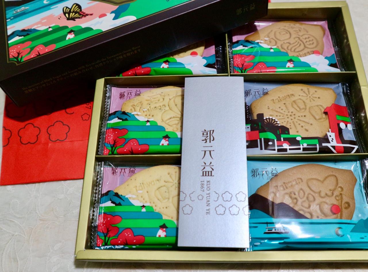 2種類のクッキーが12枚ずつ24枚入り