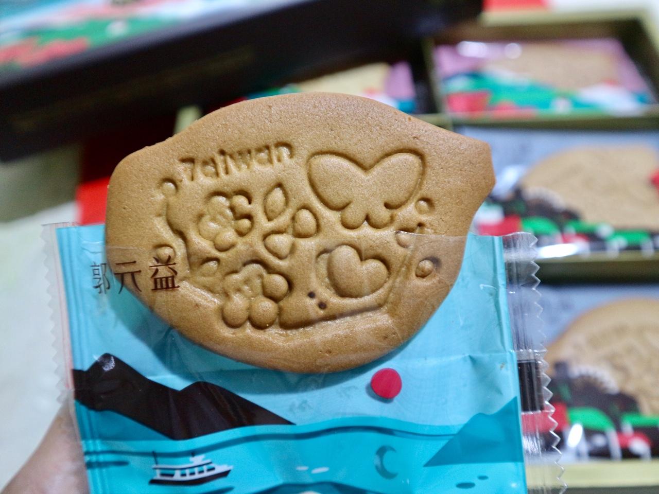 黒糖タピオカクッキー