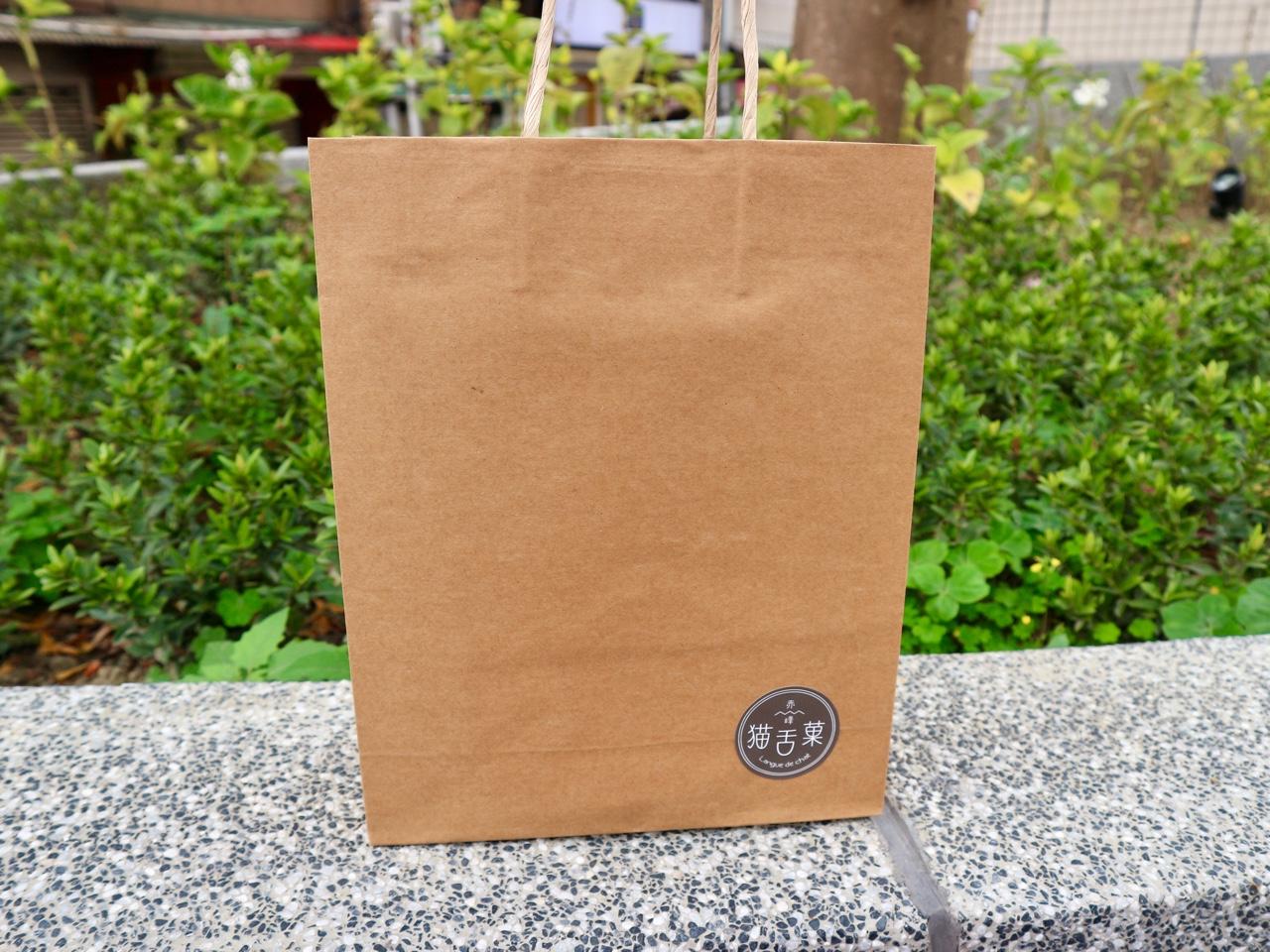 「赤峰猫舌菓」紙袋