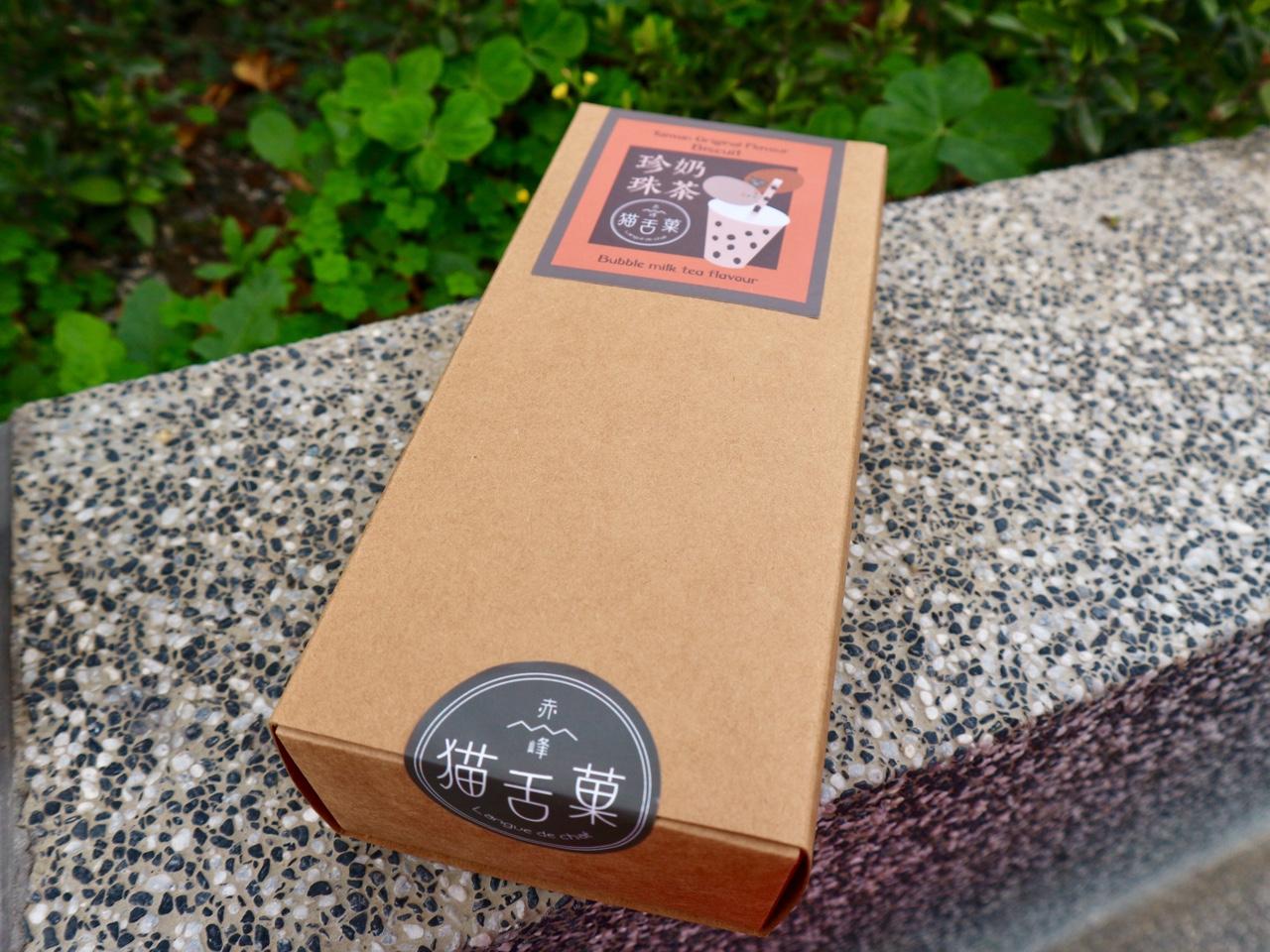 「赤峰猫舌菓」パッケージ