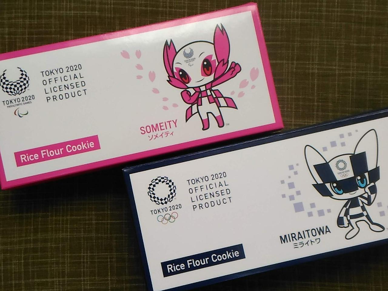 東京2020オフィシャルショップの米粉クッキーのパッケージ