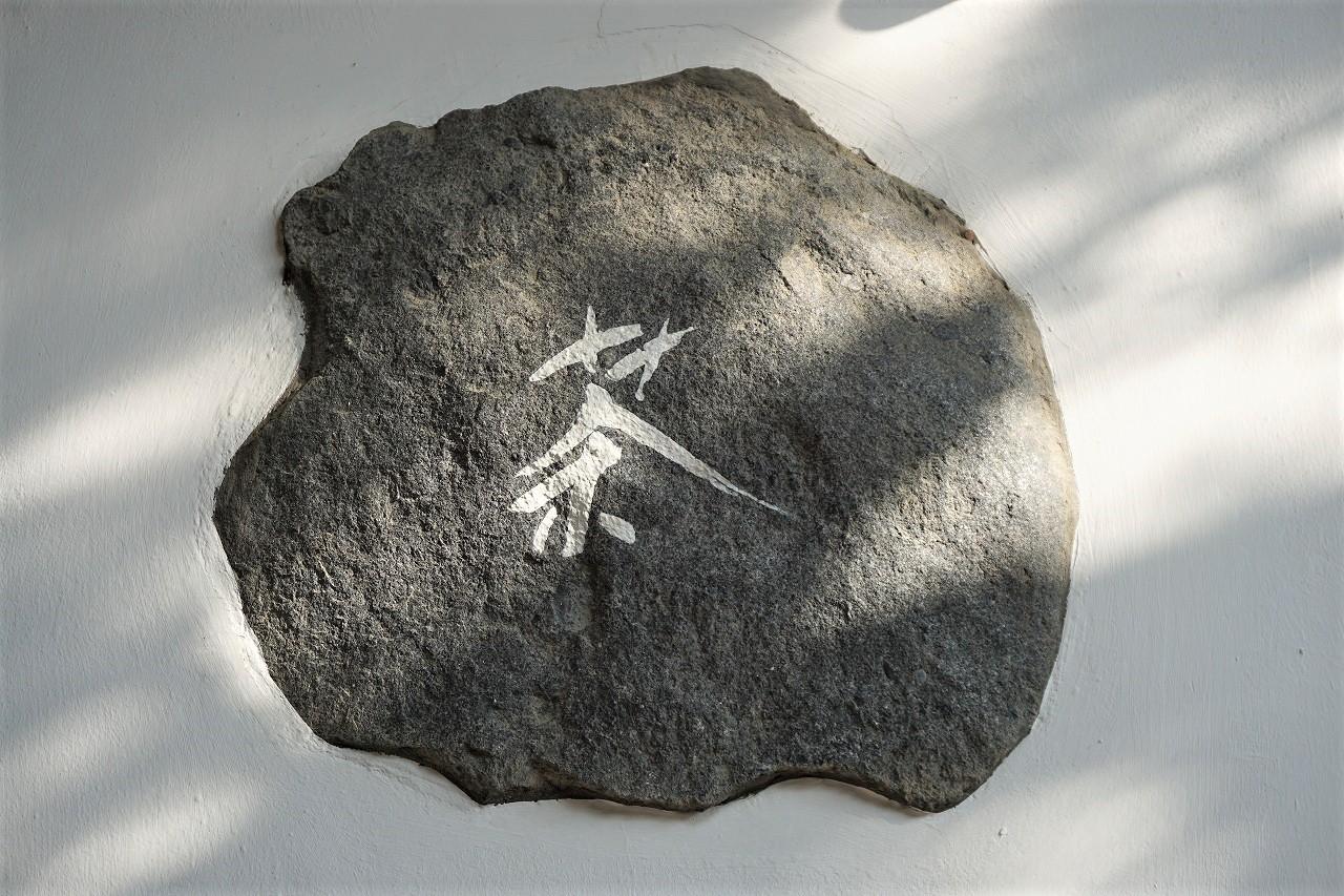 チャマシヌントゥル12