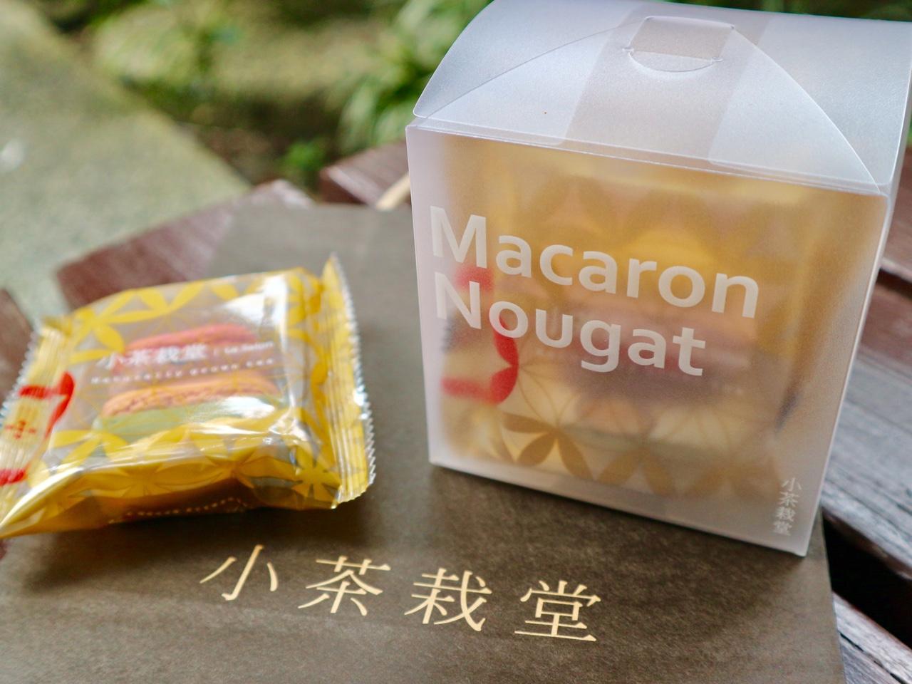 マカロンヌガーはパッケージが可愛い