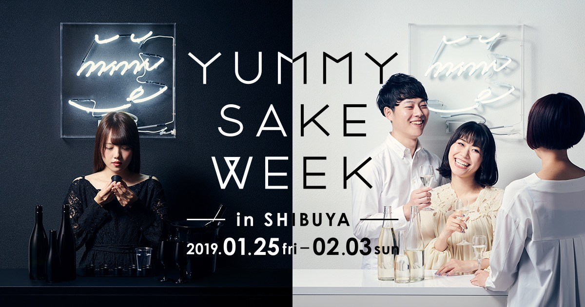 YUMMY SAKE WEEKイベント