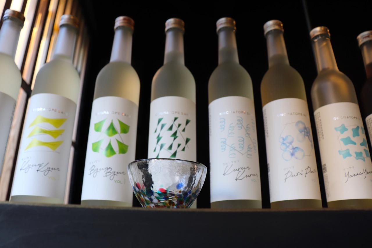 味覚タイプ別の日本酒