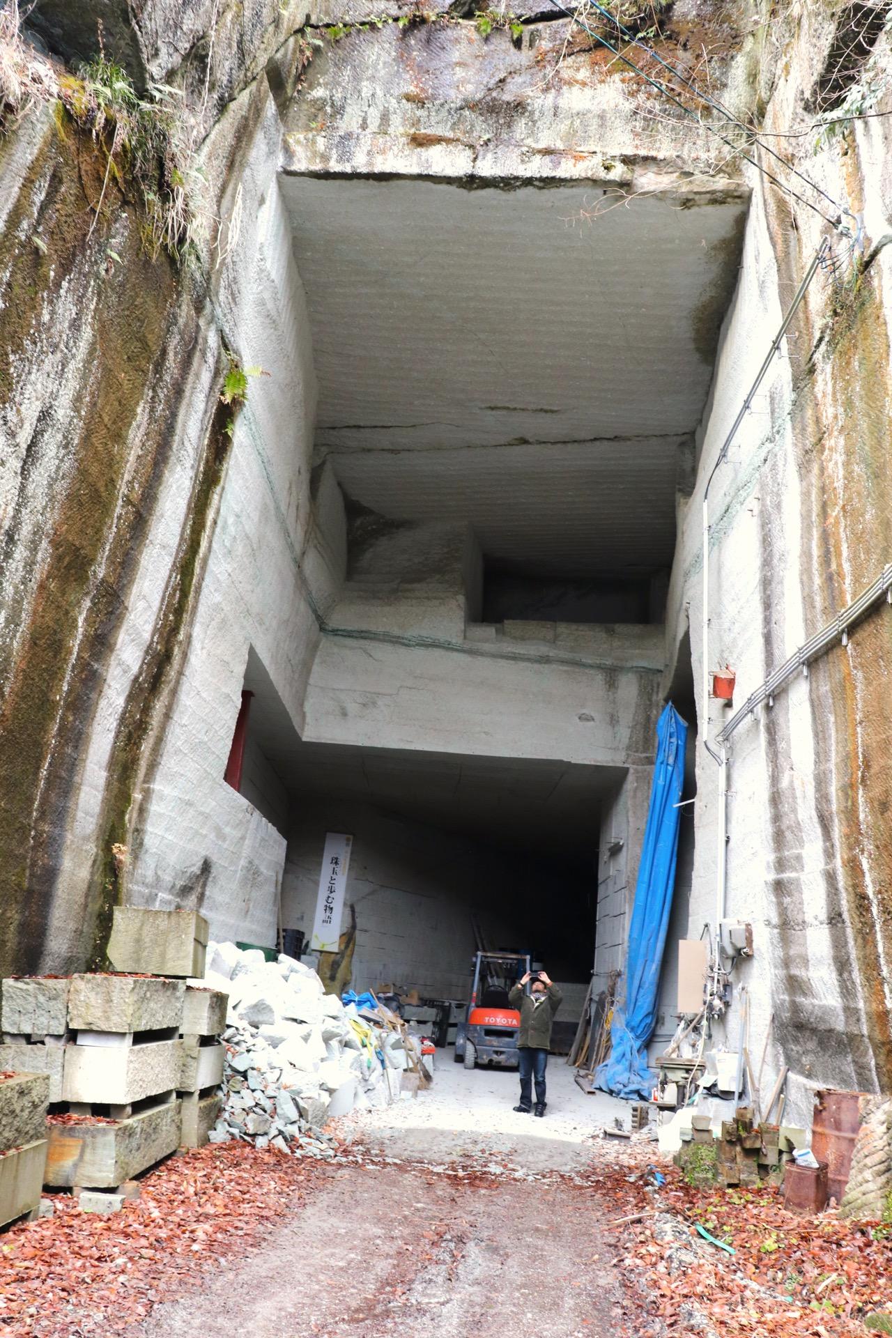 滝ヶ原石切り場の入り口