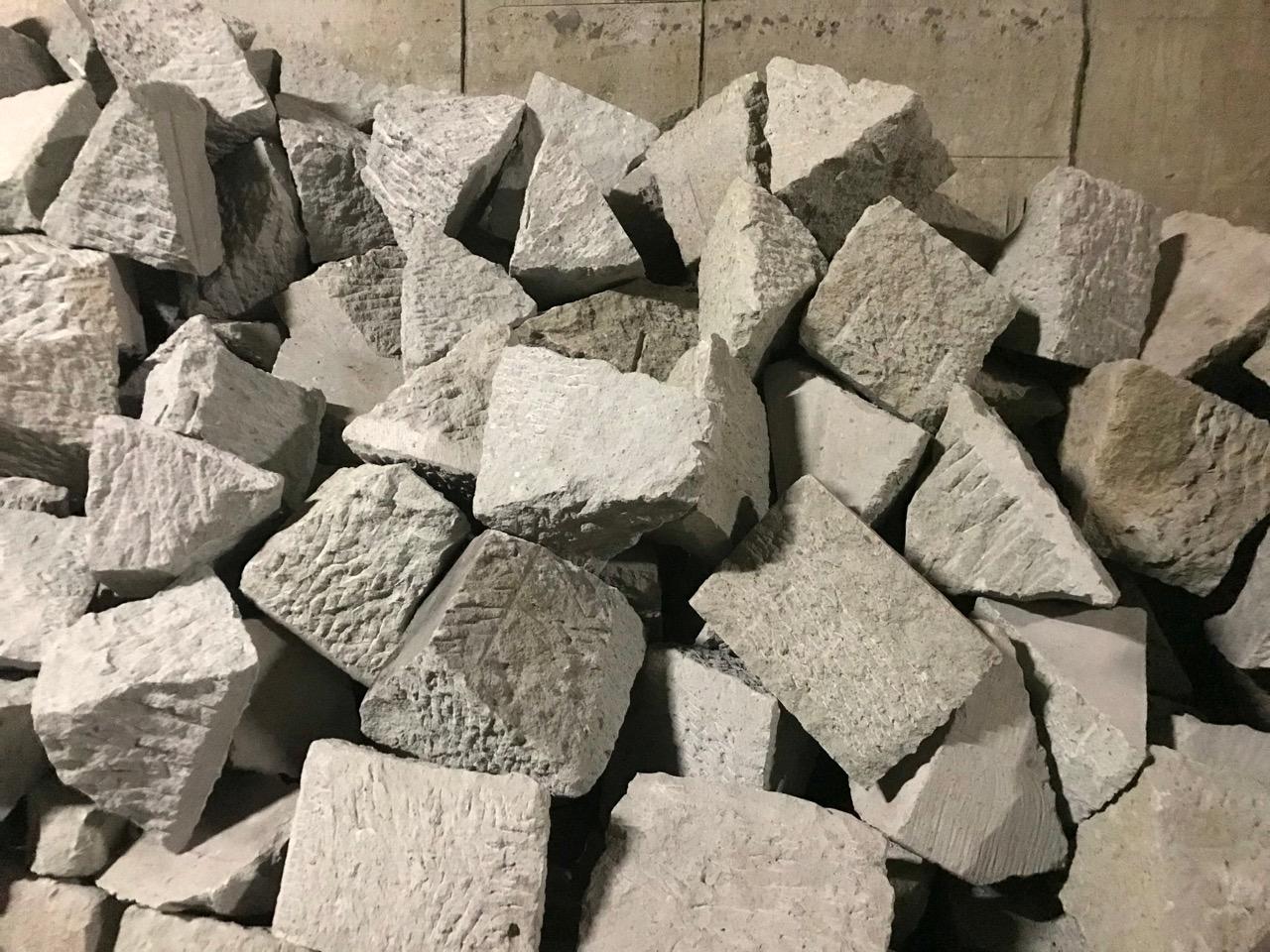 滝ヶ原石切り場から切り出された石