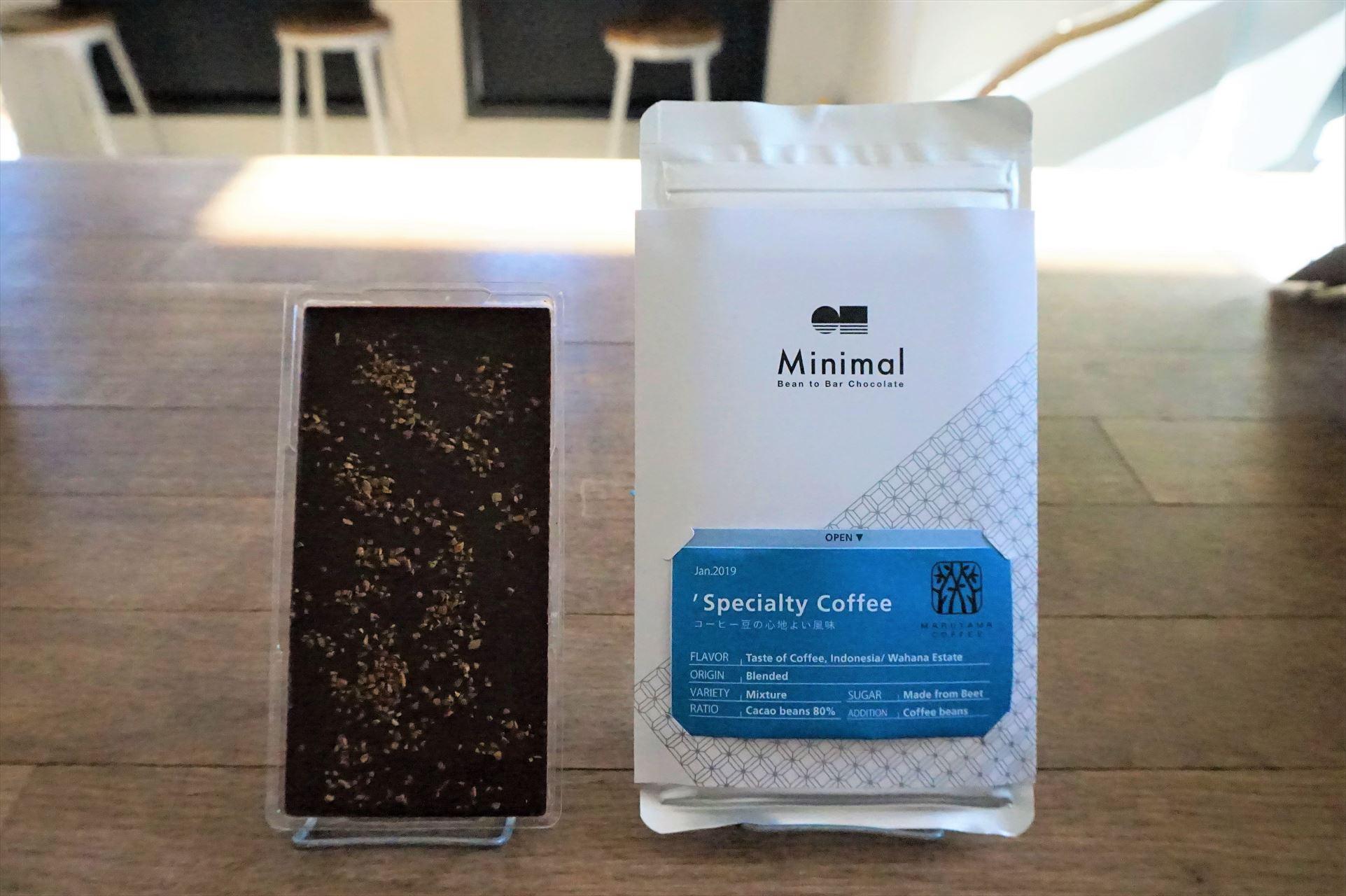 """""""食べるコーヒー""""がコンセプトのチョコレート!Minimal×丸山珈琲コラボ商品"""