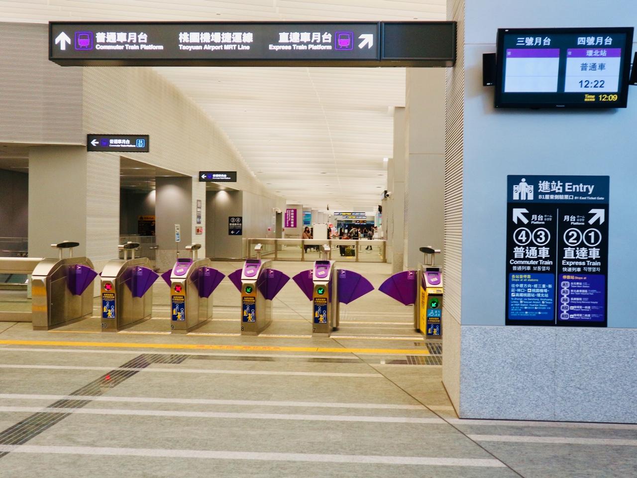 桃園空港MRT台北駅改札