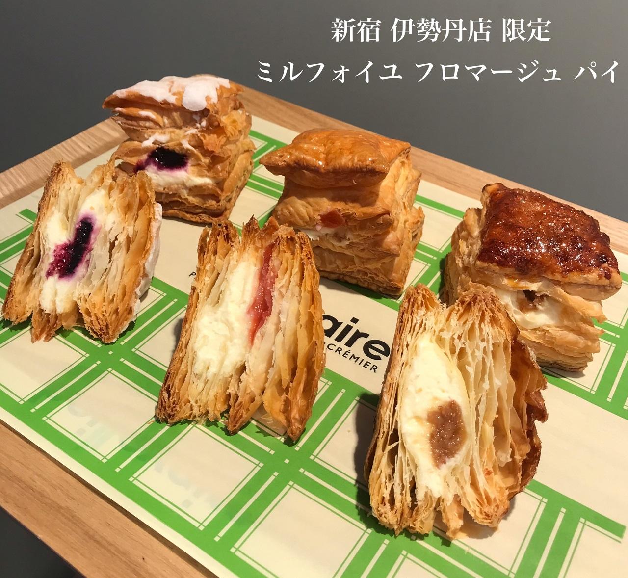 チーズケーキとバターサンド専門店「ベイユヴェール」が新宿伊勢丹にオープン!