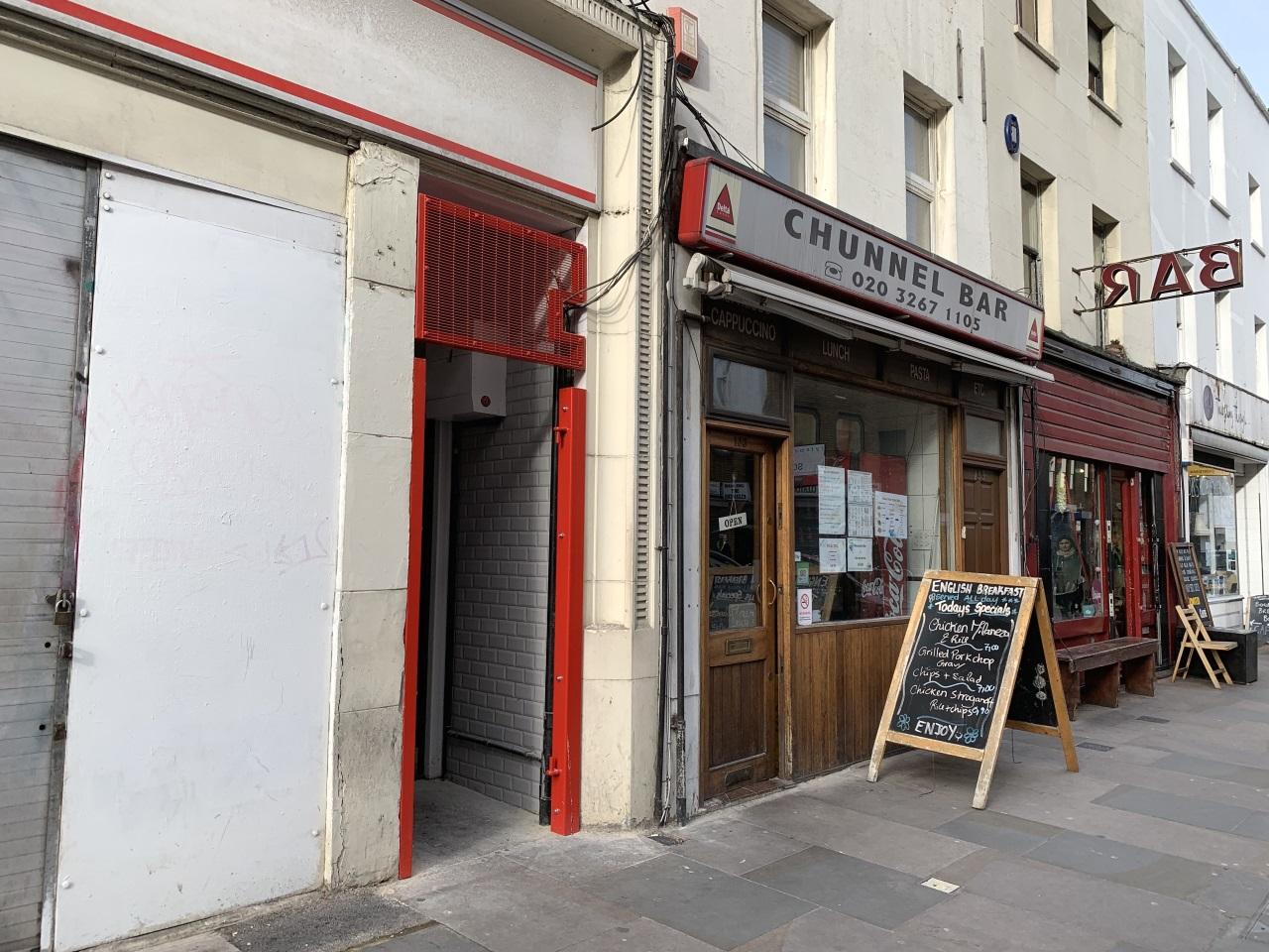 The Chunnel Bar