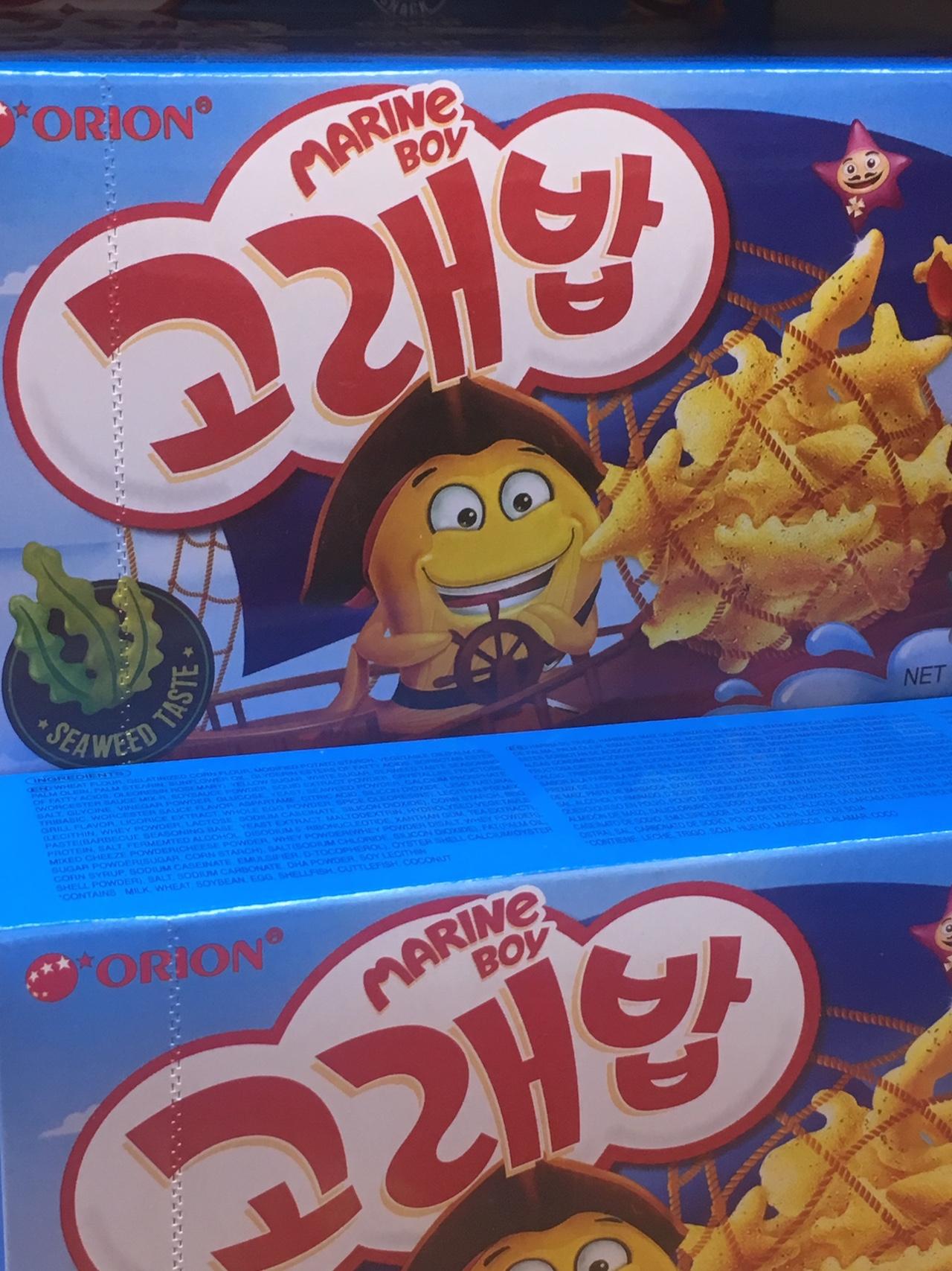 韓国産偽おっとっと