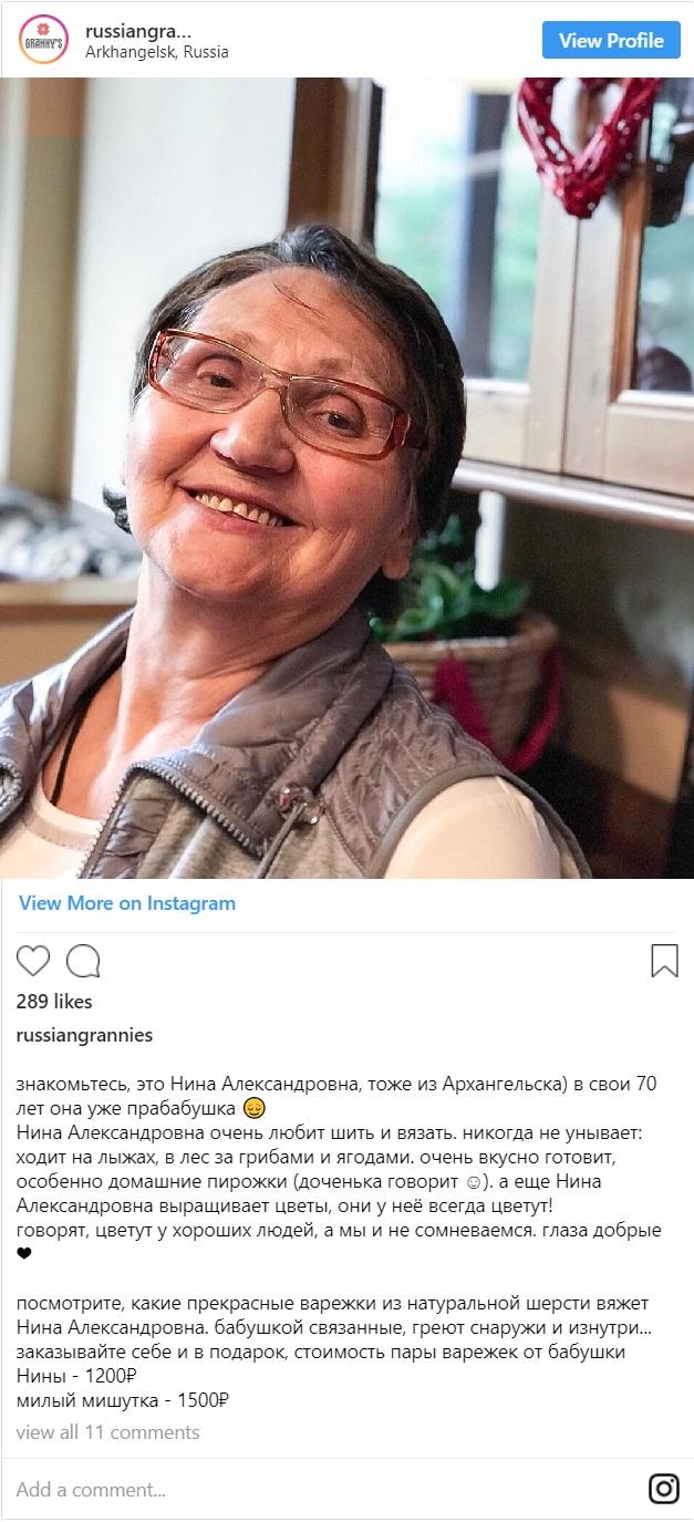 編み手の一人、Nina Alexandrovnaさん
