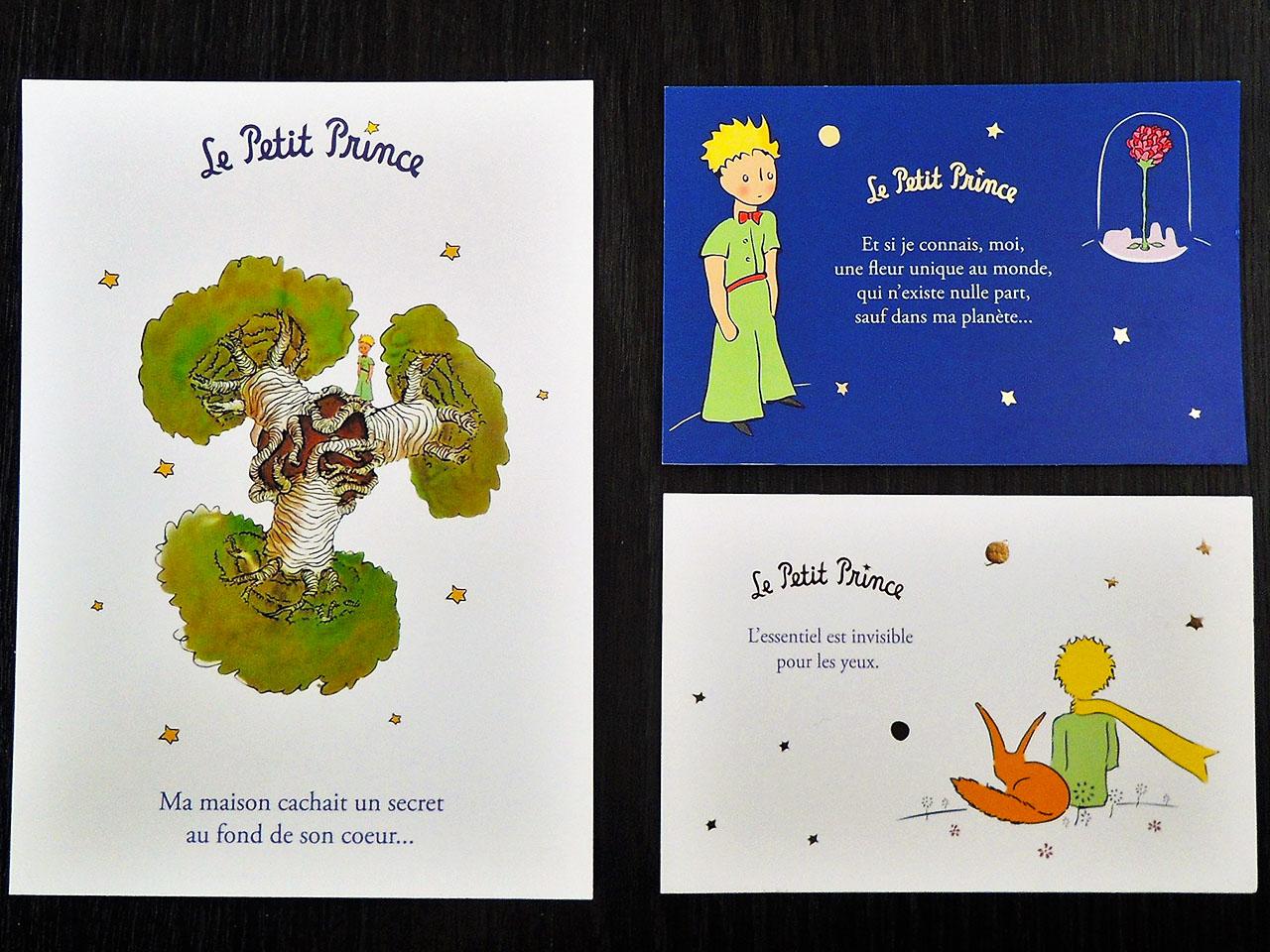 星の王子さま Le Petit Prince