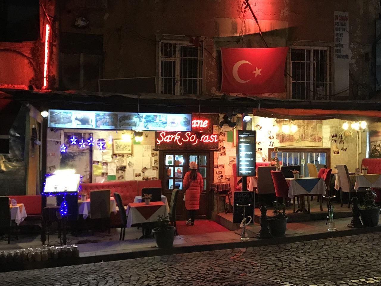 スルタンアフメット地区の人気レストラン「Gulhane Sark Sofrasi」