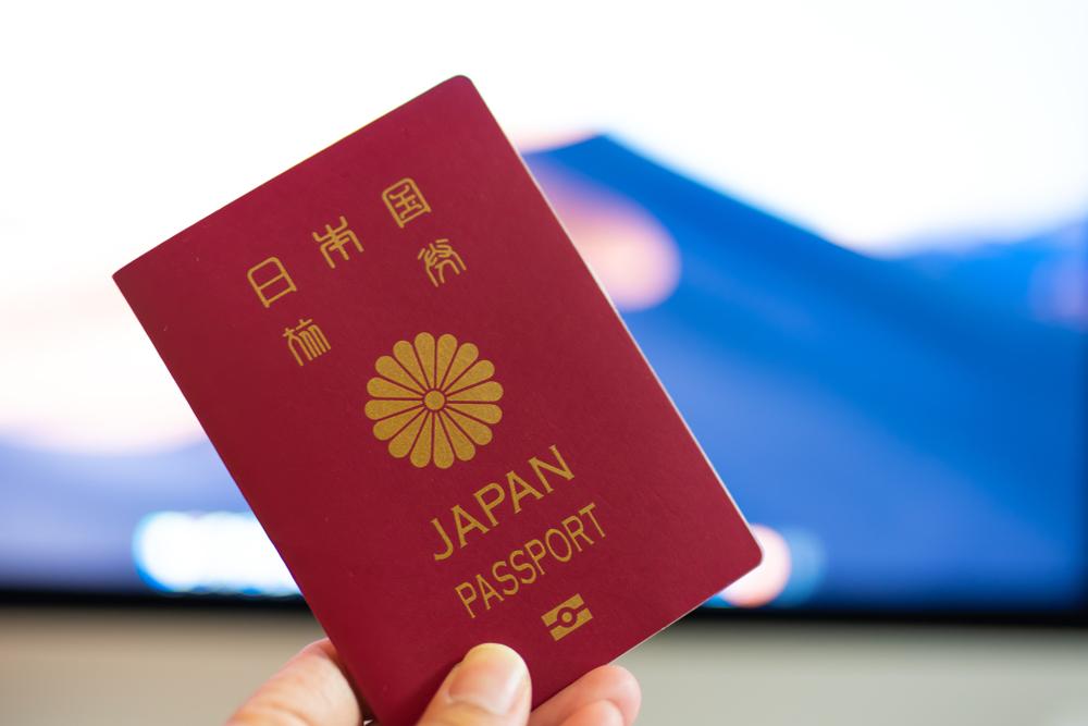 世界最強なのに所持率は4人に1人。日本人がパスポートを持たない理由 ...