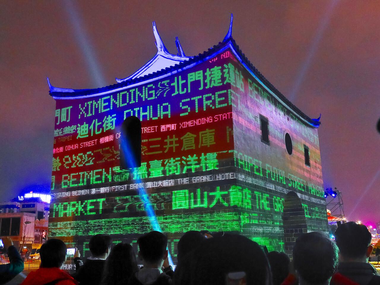 台北ランタンフェスティバル 2019_04