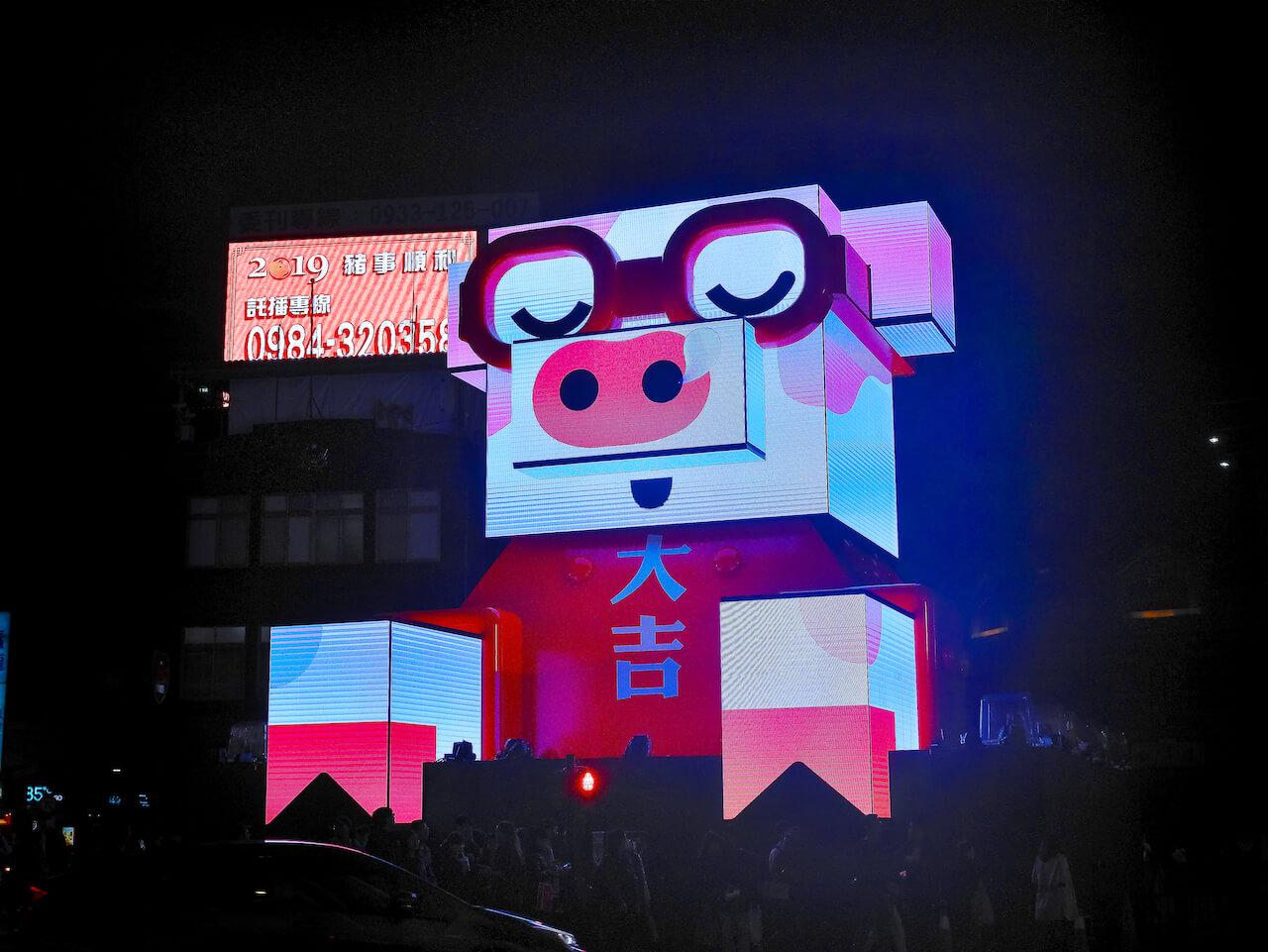 台北ランタンフェスティバル 2019_06