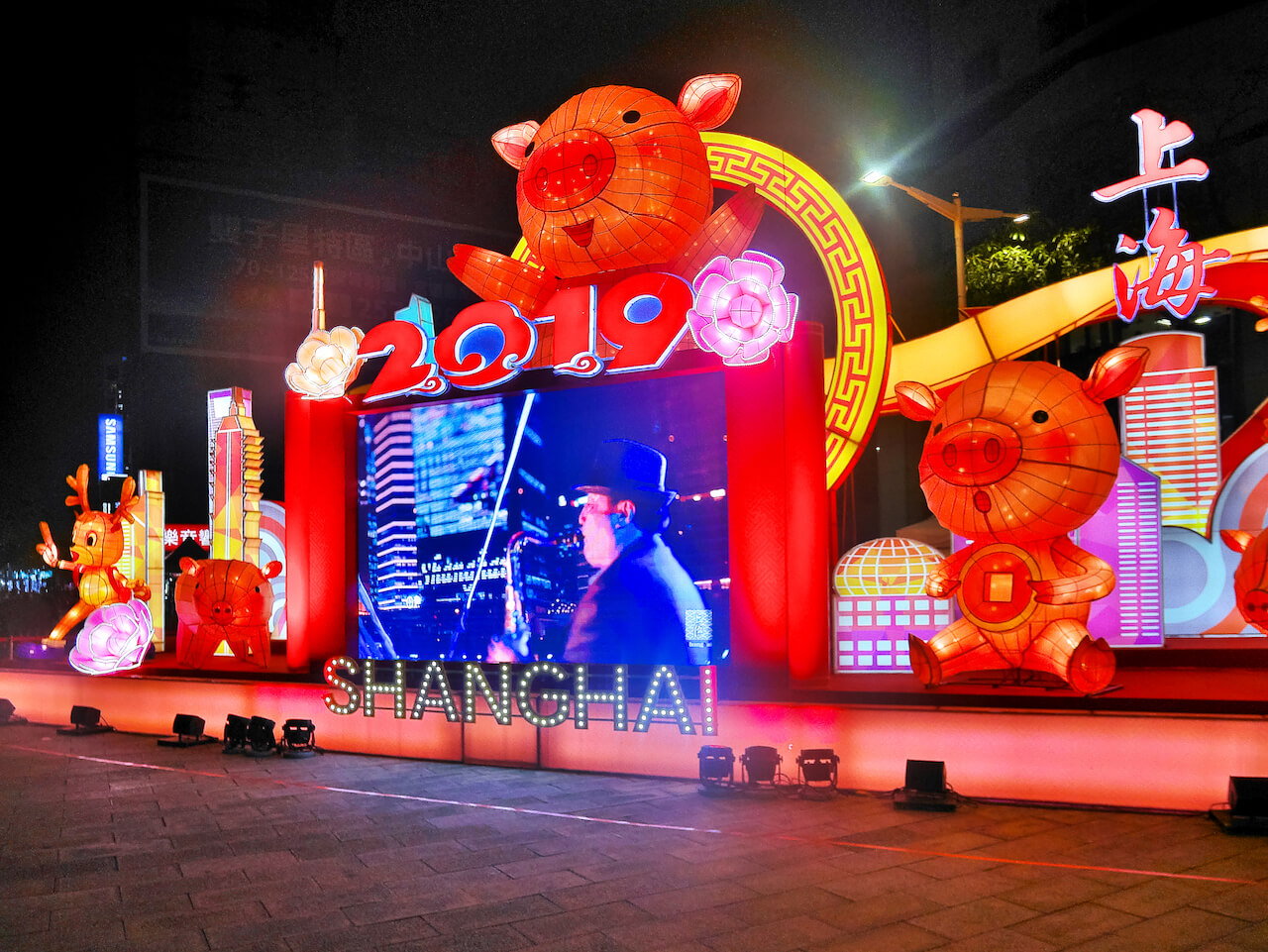 台北ランタンフェスティバル 2019_10
