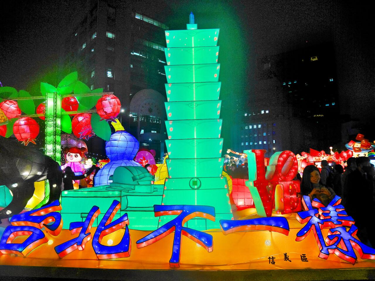 台北ランタンフェスティバル 2019_12