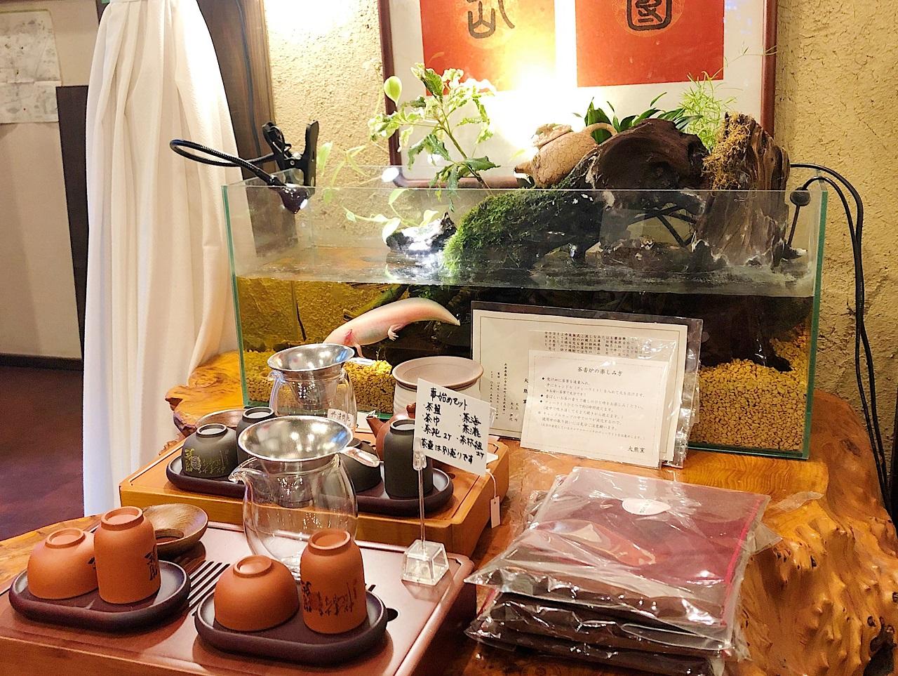 神戸岩茶荘 店内の茶器