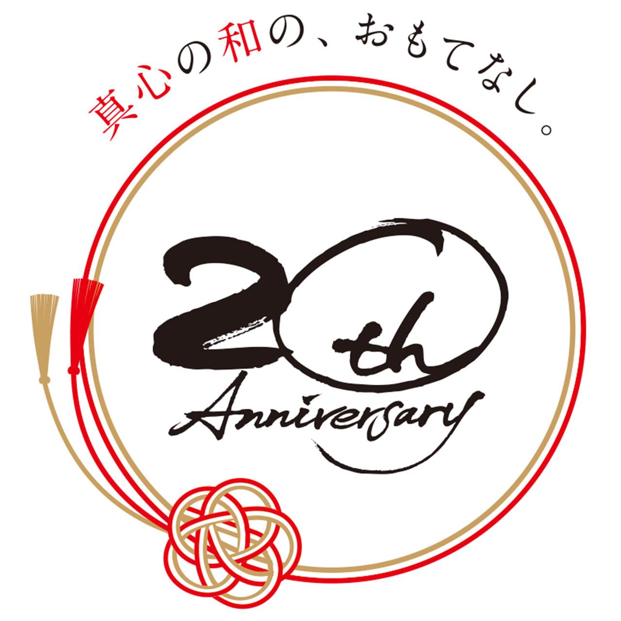 ホテルオークラ福岡「ハカタマカロン「粋」」