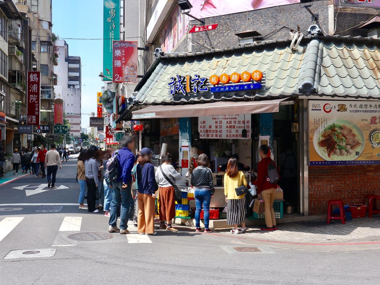 天津蔥抓餅 店舗の様子
